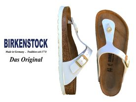 Birkenstock Gizeh whit patent